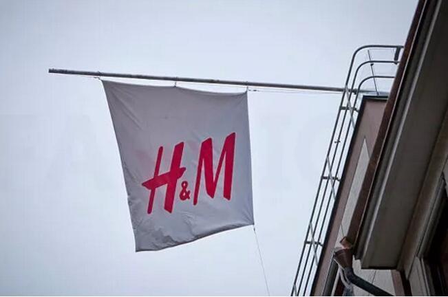 快时尚品牌H&M 第三代传人终为集团低迷的业绩认错