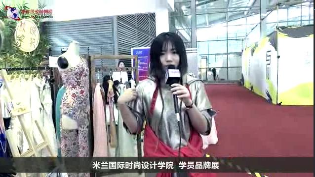 专访米兰国际时尚设计学院 makopink品牌    闻雯