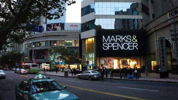 马莎百货天猫旗舰店的关闭预示着彻底退出中国市场
