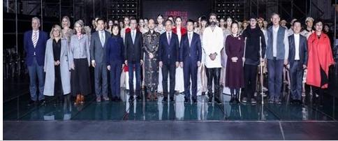 哈尔滨时装周暨首届世界时尚设计师大会举行