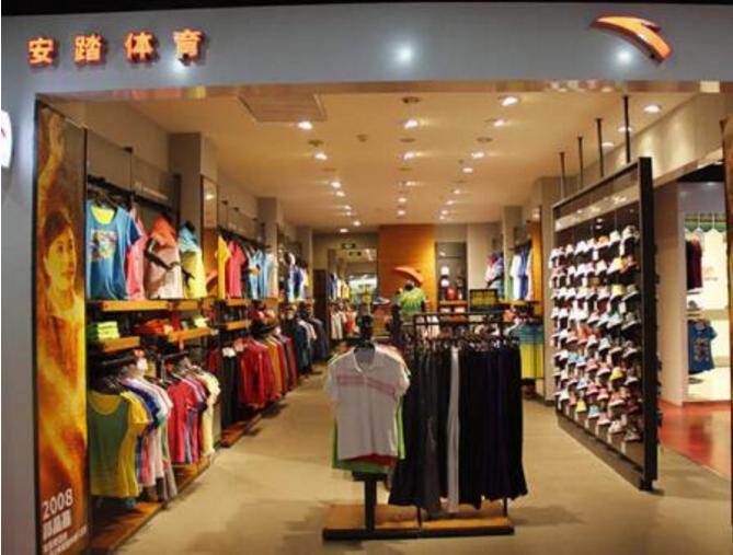 晋江陈埭200多家鞋材商将抱团求新求变!