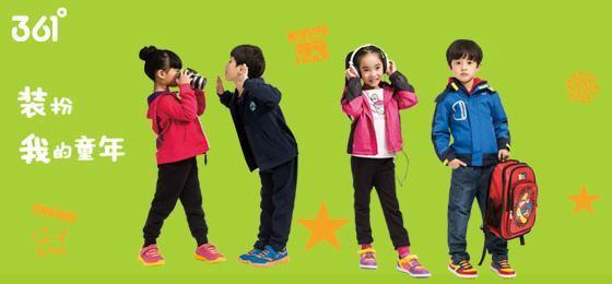 凡爱童装让孩子着装有品位 潮流设计大受追捧