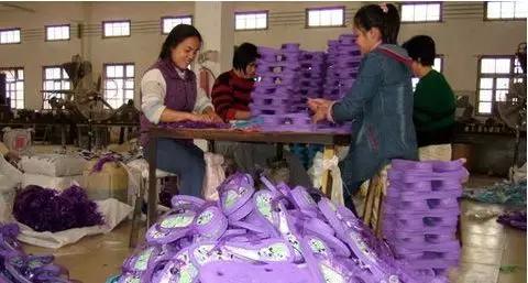 """吴川""""中国塑料鞋之乡""""大型鞋业基地的阵痛与崛起"""