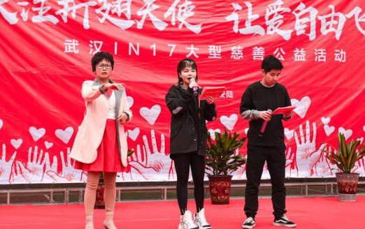 关注折翅天使 让爱自由飞翔 ——七波辉总经理陈静敏关爱残障儿童
