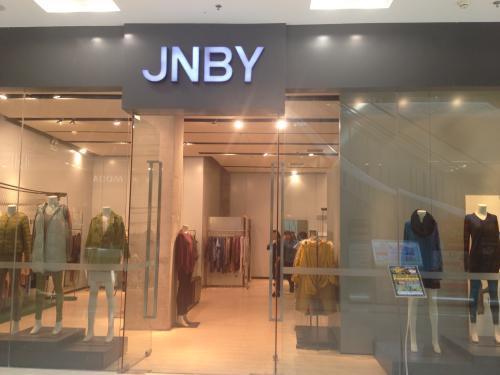 JNBY江南布衣又出新品牌了 推出全新品牌SAMO 加码男装市场