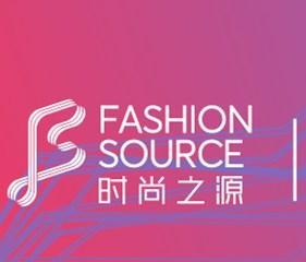 FS参观攻略 | 瓜分3000亿美元的服装市场,UR、歌莉娅、欧时力都来了