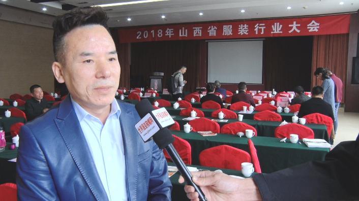 专访太原市雅艺特服装有限公司总经理 张少斌
