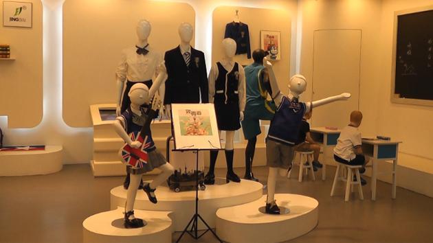 功能职业装发展历史的传播地——山西景柏功能性职业装博物馆