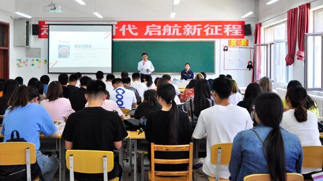 企业家进太原师范学院谈创业经历----奉献任奥全球推平台帮助大学生就业