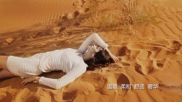 米皇秋冬季服装宣传片沙漠篇