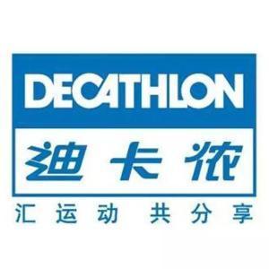大众体育开辟新蓝海市场 迪卡侬在中国成功逆袭