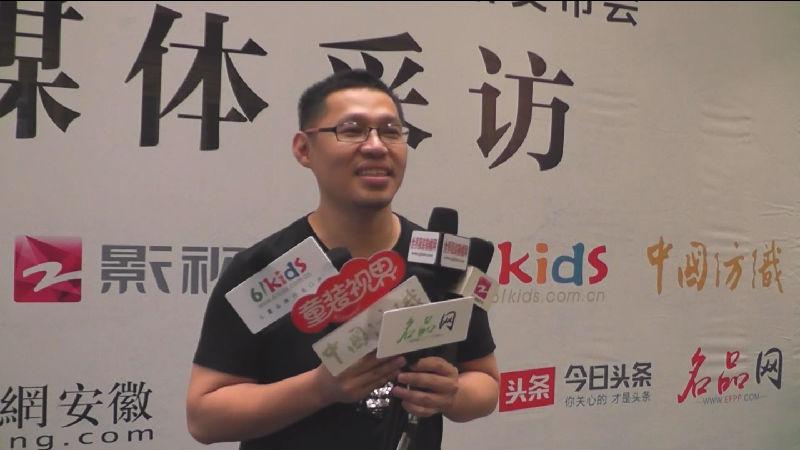德牌企业发展顾问陈烨桐先生采访回顾