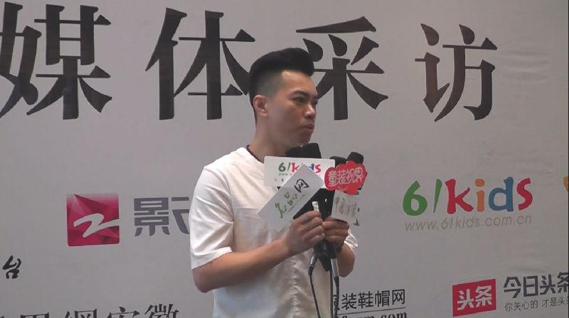 德牌杭州分公司联合创始人陈和弟先生采访回顾