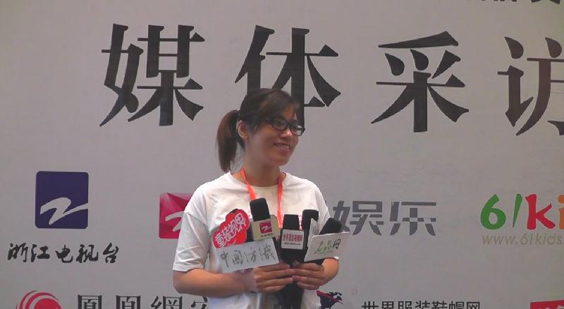 德牌湖南分公司联合创始人吴启秀女士采访回顾