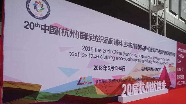 不展面料,只展模式|睿时尚闪耀2018杭州服装贴牌博览会