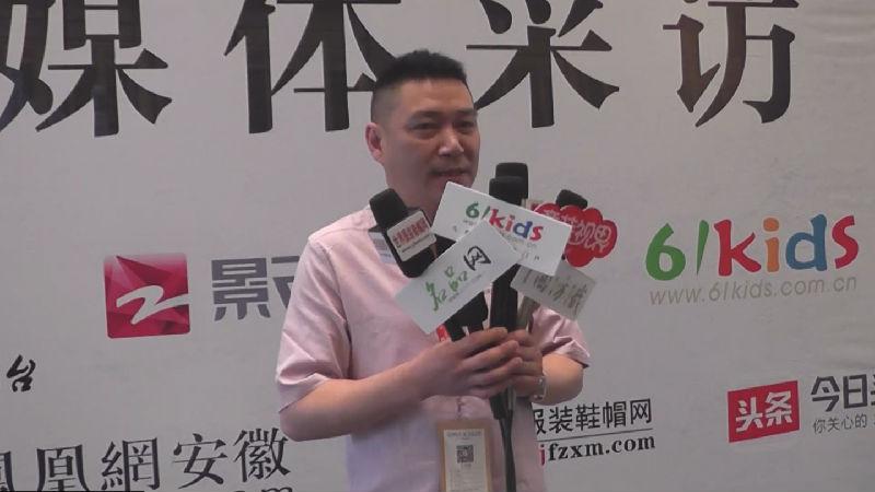德牌福州分公司联合创始人陈由重先生采访回顾