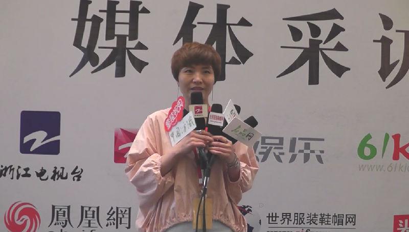 德牌陕西分公司联合创始人彭海平女士采访回顾