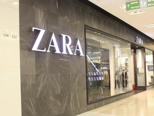 高端品牌ZARA关店潮有点 奢侈品 快时尚日子到头了