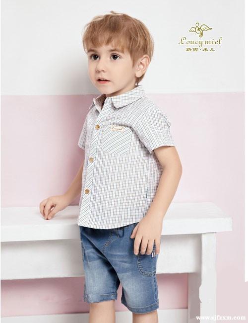 穿上路西米儿童装 让宝宝马上变得美美的