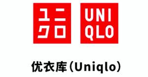 优衣库UT一年完成了至少38次跨界合作 如何做到的?