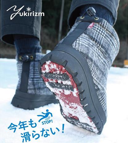 中国朗辰丨用心为国人打造健康舒适鞋