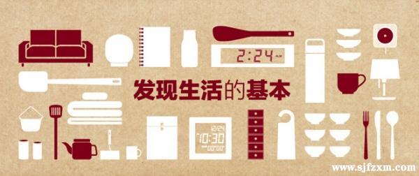 """无印良品""""讨好""""中国消费者 一季度财报业绩亮眼"""