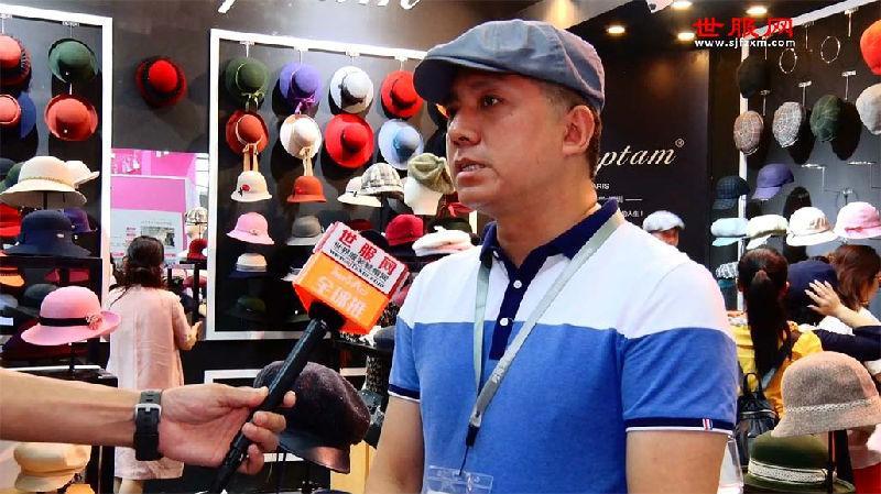 2018时尚深圳展丨广州沃达帽业有限公司的刘少辉董事长采访回顾