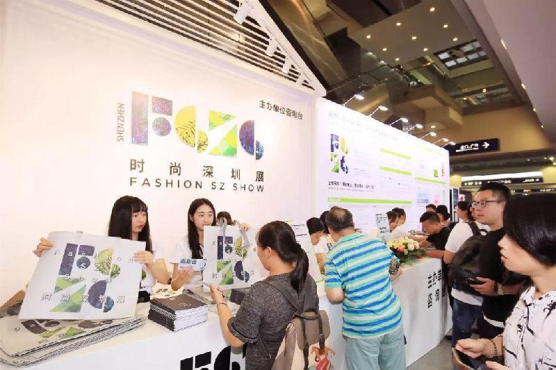 2018时尚深圳展   有这样一群人,他们总是说的很少做的很多