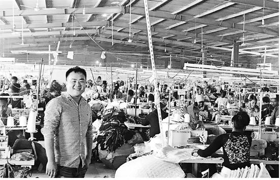 丽水小伙埃塞俄比亚办服装厂,一年销量上亿