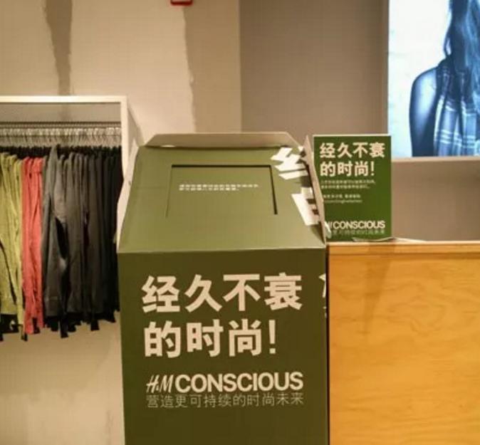 """中国服装品牌走""""可持续道路""""要有工匠精神任重而道远"""