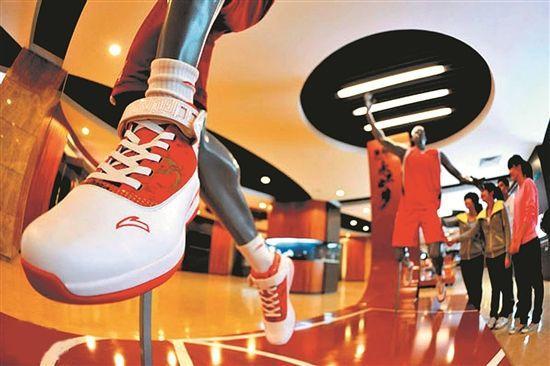 泉州体育品牌瞄准海外市场  力扩国际市场版图