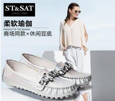 让我们梳理下国产鞋履品牌颓势后如何扭转困难
