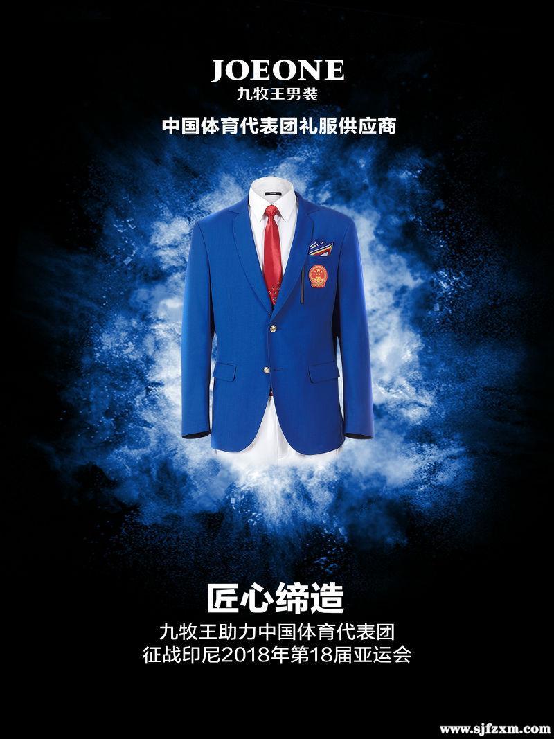 """不再西红柿炒鸡蛋!""""中国体育代表团礼服""""推出蓝白主题色"""