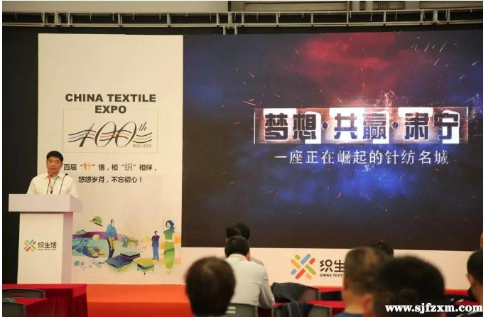 2018中国·肃宁针纺服装文化节即将召开
