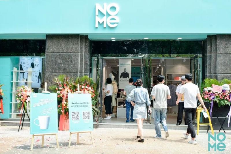 北欧风格设计师品牌NOME正式进驻北京