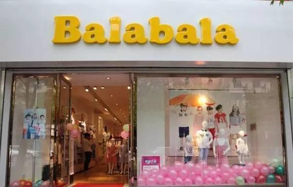 森马童装品牌巴拉巴拉营收破百亿   童装推上风口浪尖