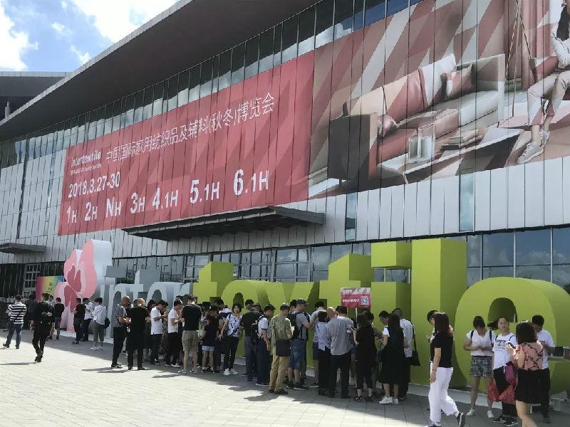"""原产地+大市场,""""东方展团""""惊艳亮相上海秋冬家纺展!"""
