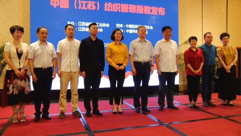 三大市场三大指数丨助力第二十届江苏国际服装节盛大启幕