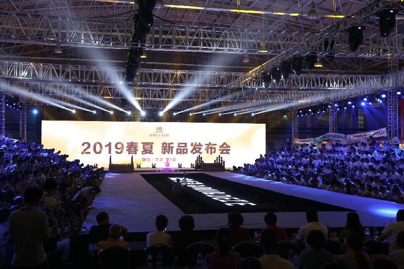 德牌2019春夏新品发布会暨中国好童模启动仪式成功举行