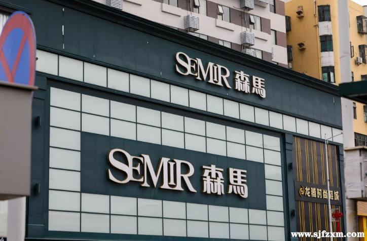 上海森马_绮童堡国内首店在上海环球港开业 中国业务森马护航