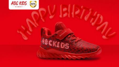"""""""孩子生日送什么?ABC KIDS生日小红鞋"""":一出精妙的营销大戏!"""