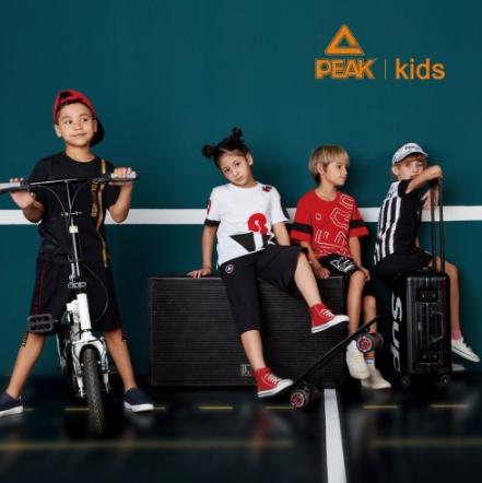 匹克正式发布童装品牌PEAK KIDS 发力青少年运动生活市场