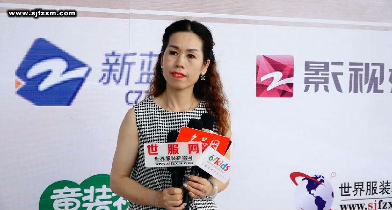 德牌陈列总监张晓东采访回顾