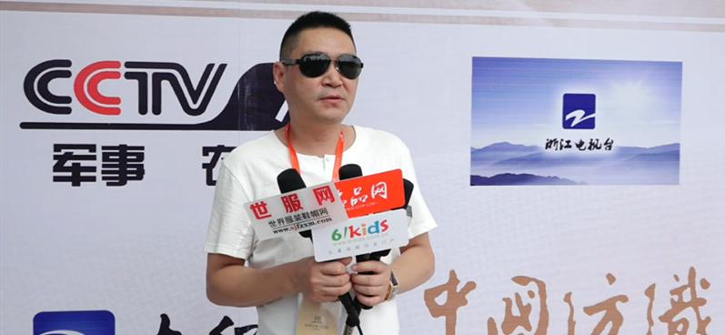 德牌福州分公司联合创始人陈由重采访回顾