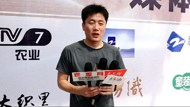 織里黨委副書記謝春偉采訪回顧丨德牌2018春夏新品發布會