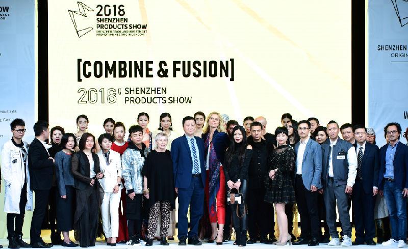 深圳时尚走进伦敦,开启全球合作新模式丨2018深圳精品展登陆伦敦时装周