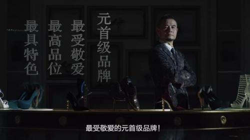 """豪麟创鞋履行业之先 """"元首级体验式服务""""备受推崇"""