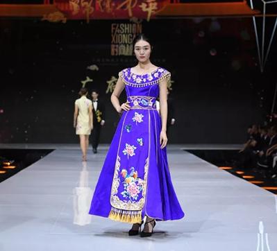 传统与时尚碰撞 设计与文化相融 锦绣中华·时尚雄安盛典暨颁奖晚会璀璨上演