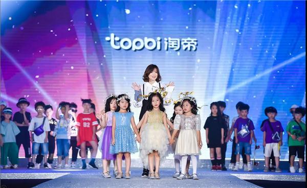 """中国十大童装品牌""""淘帝""""亮相国际儿童时尚周"""