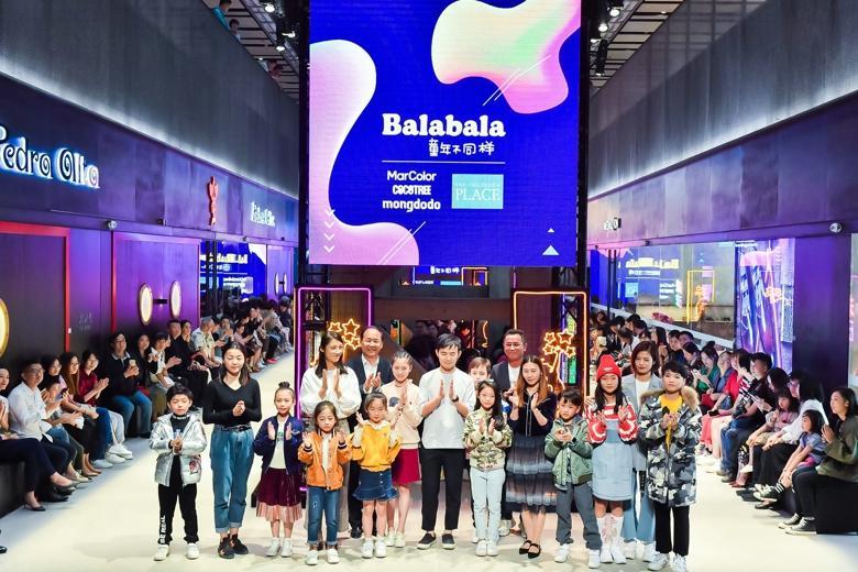 构建未来儿童时尚生态 开启中国童装全新时代|2018中国国际儿童时尚周成功闭幕